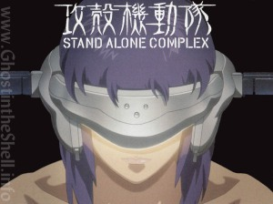 Ghost in the Shell- Stand Alone Complex