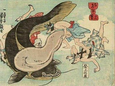 Le Japon IRL Kuniyoshi_tanuki_161
