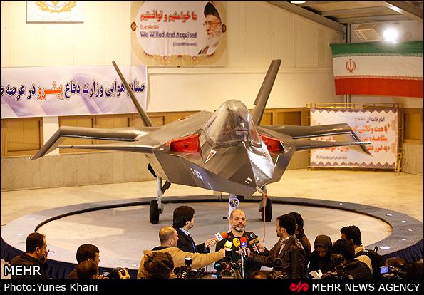 iranplane iran hoax stealth bomber Qaher-313