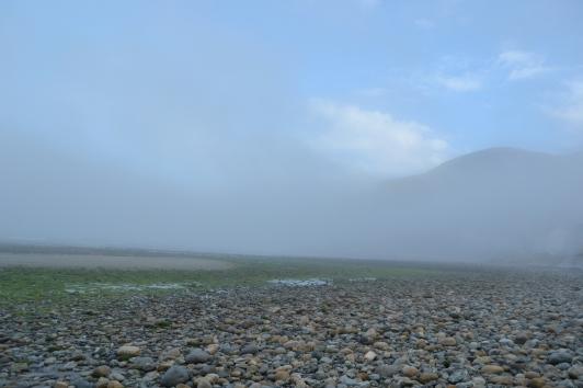 misty mountains ireland