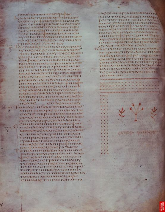 """""""The Books"""": This is Codex Alexandrinus, one of the earliest copies of the whole Bible."""